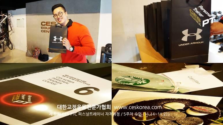CES KOREA 6기 퍼스널트레이너과정 5주차수업 수료식  (8)