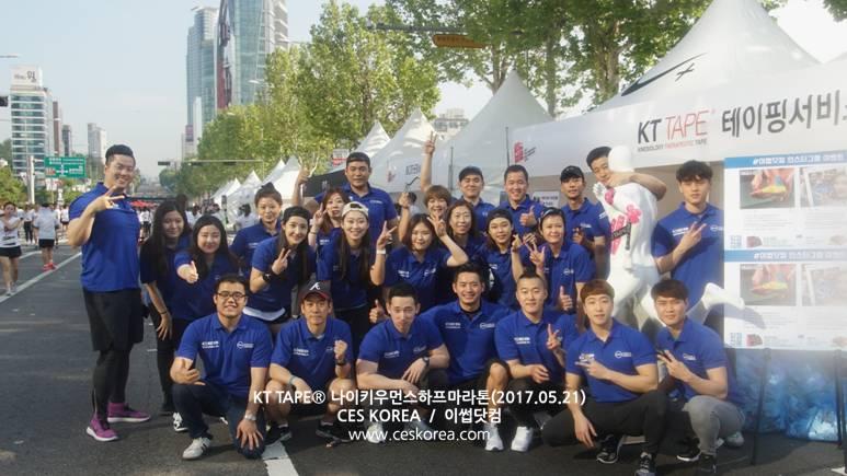 ces korea 나이키우먼스하프마라톤 서포터즈 (25)