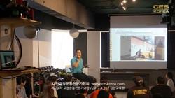 20차 CES KOREA 교정운동전문가 5주차 (7)