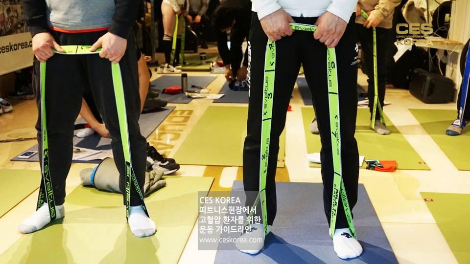 CES KOREA 고혈압 운동프로그램 (22)