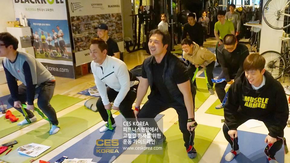 CES KOREA 고혈압 운동프로그램 (23)