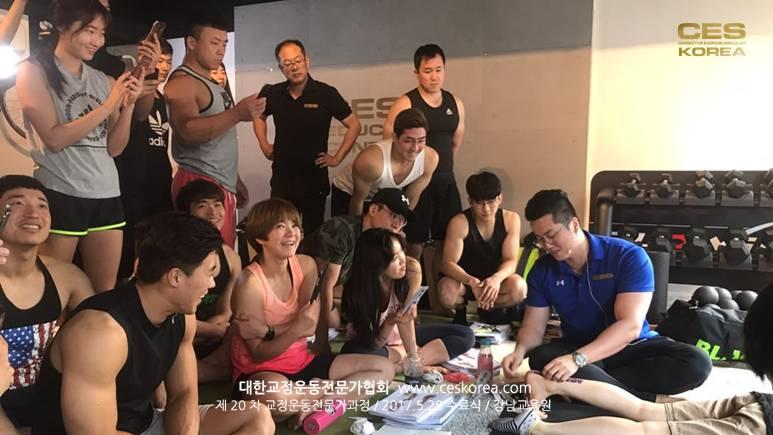 교정운동 CES KOREA (32)