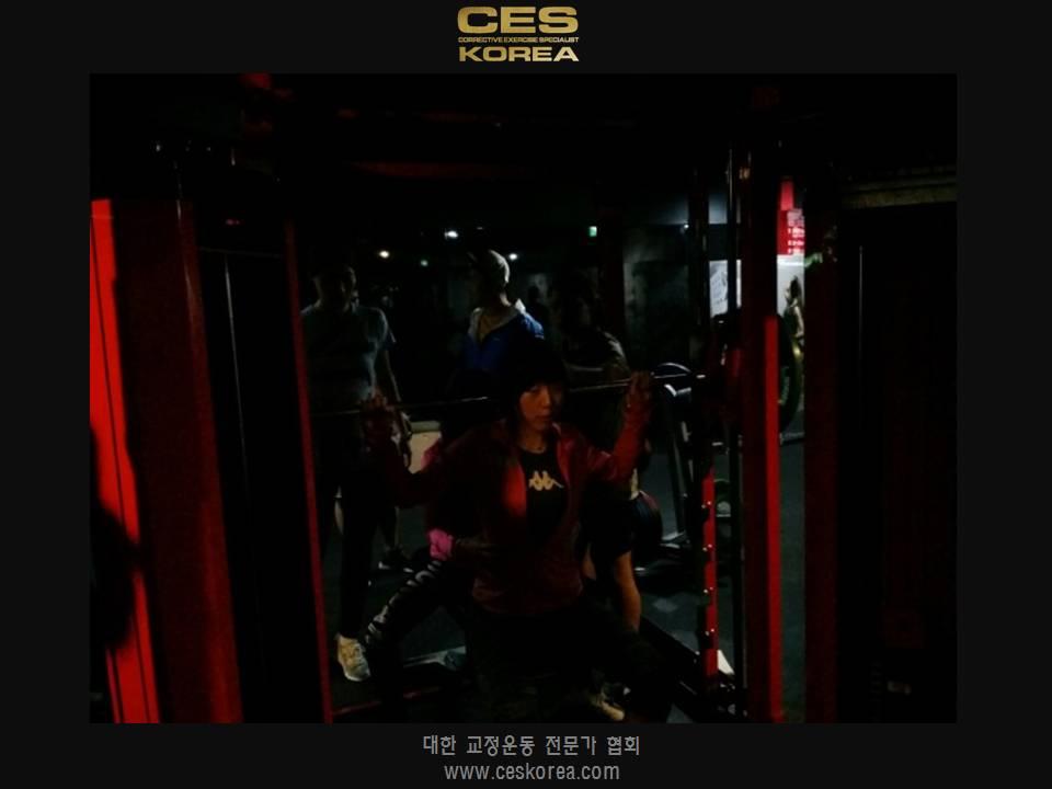 CES 교정운동교육 11기 부산 3주차 (26).JPG