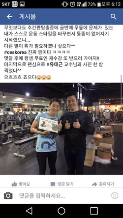 CES KOREA 11기 후기 황지원(2).jpg