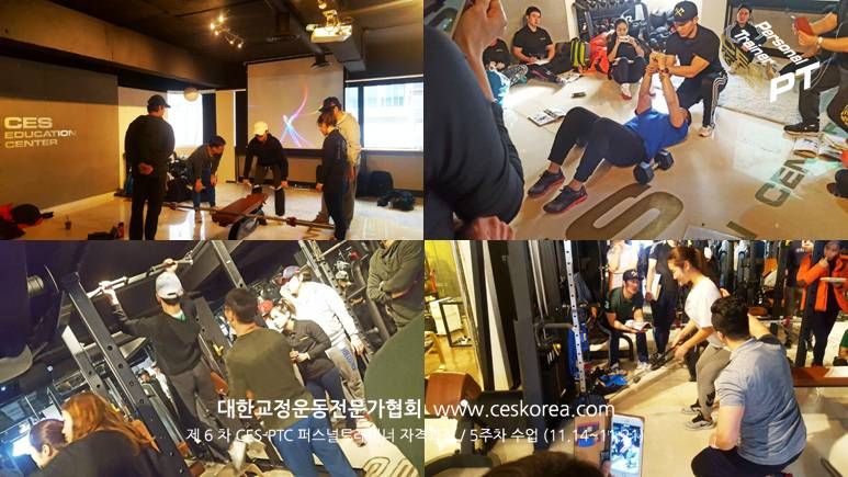CES KOREA 6기 퍼스널트레이너과정 5주차수업 수료식  (19)