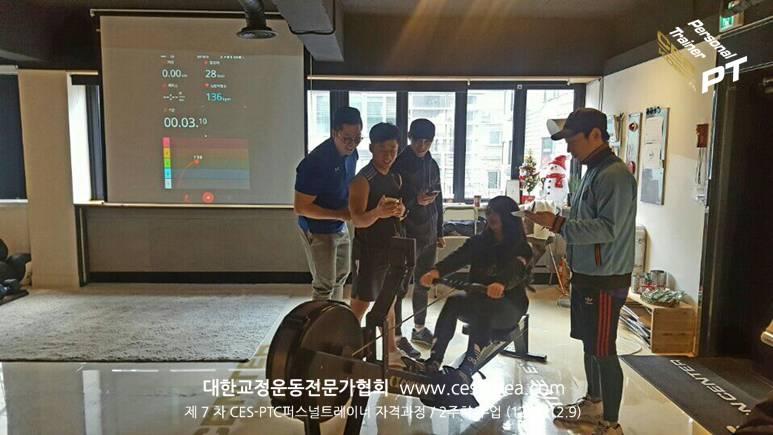 CES KOREA 퍼스널트레이너과정 PTC7기 2주차 (1)