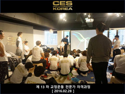 CES KOREA 교정운동전문가과정 13차 수료식 (8).JPG