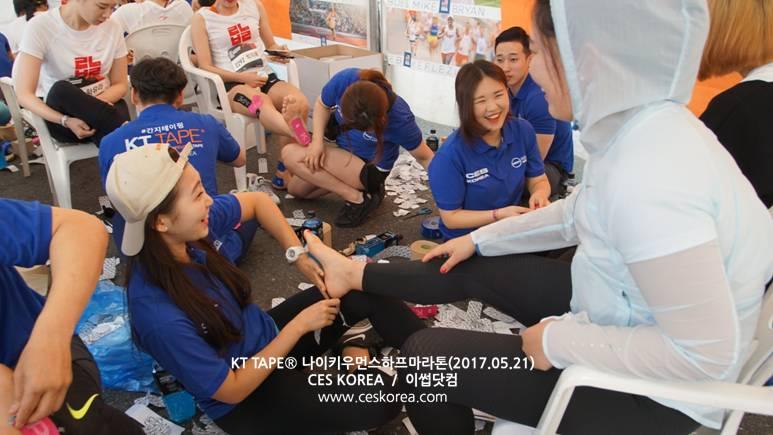 ces korea 나이키우먼스하프마라톤 서포터즈 (15)