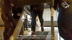 CES KOREA 퍼스널트레이너과정 PTC7기 2주차 (5)