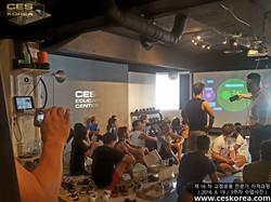 CES KOREA 16차 교정운동 전문가 자격과정 3주차  (6)