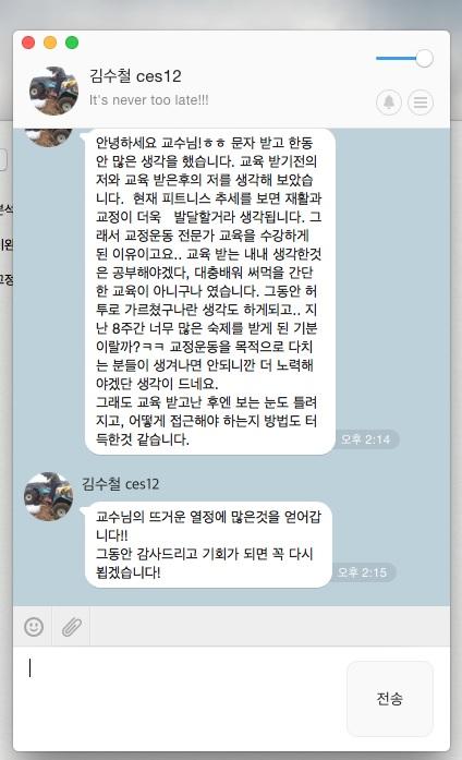 CES KOREA후기 (25).jpg