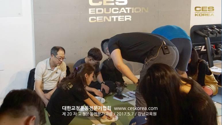 20차 CES KOREA 교정운동 6주차 (16)