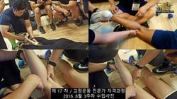17기 교정운동 3주차 수업사진 (18)