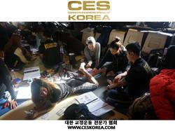 CES KOREA 12기 4주 1 (22).JPG