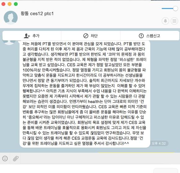 CES KOREA후기 (11).jpg
