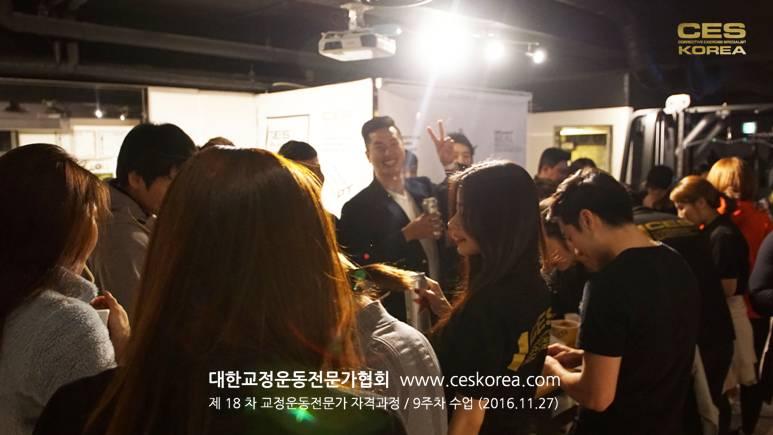CES KOREA 18차 교정운종전문가 자격과정 수료식 (17)
