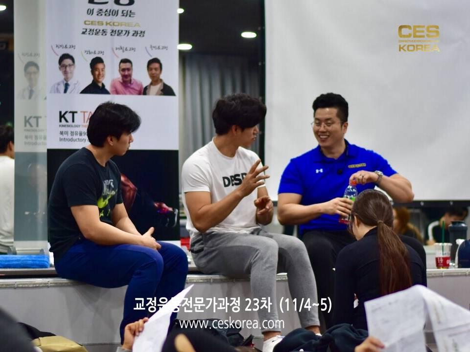 CES KOREA 교정운동23차 3주차 (23)