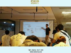 대한교정운동전문가협회 CES KOREA 부산11기  (18).JPG