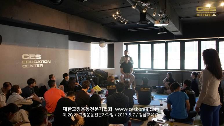 20차 CES KOREA 교정운동 6주차 (37)