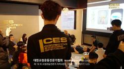19차 CES KOREA 교정운동전문가 3주차 과정 (13)