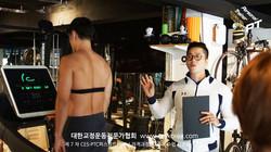 CES KOREA 퍼스널트레이너과정 PTC7기 2주차 (4)