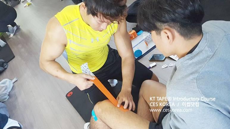 KTTAPE 4차 입문과정 CES KOREA (28)