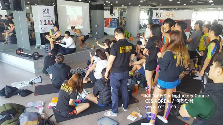 KTTAPE 4차 입문과정 CES KOREA (19)