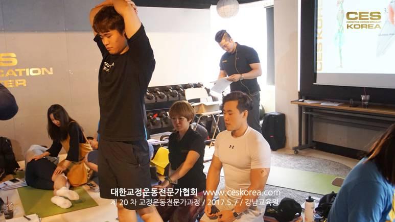 20차 CES KOREA 교정운동 6주차 (14)