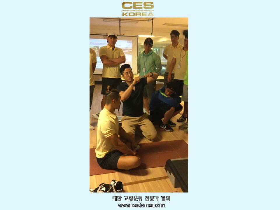 대한교정운동전문가협회 CES KOREA 부산11기  (28).JPG