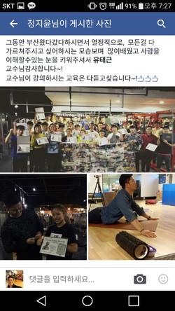 CES KOREA 11기 후기 정지윤(2).jpg