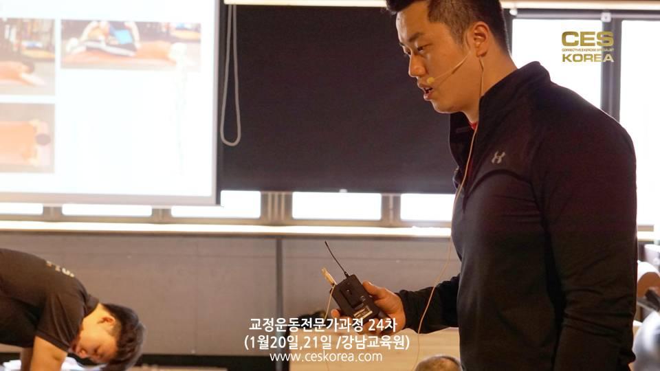 CES KOREA 24차 교정운동 8주차 (21)