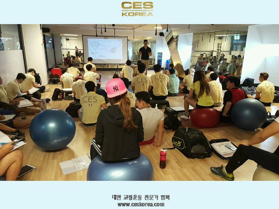 대한교정운동전문가협회 CES KOREA 부산11기  (1).JPG