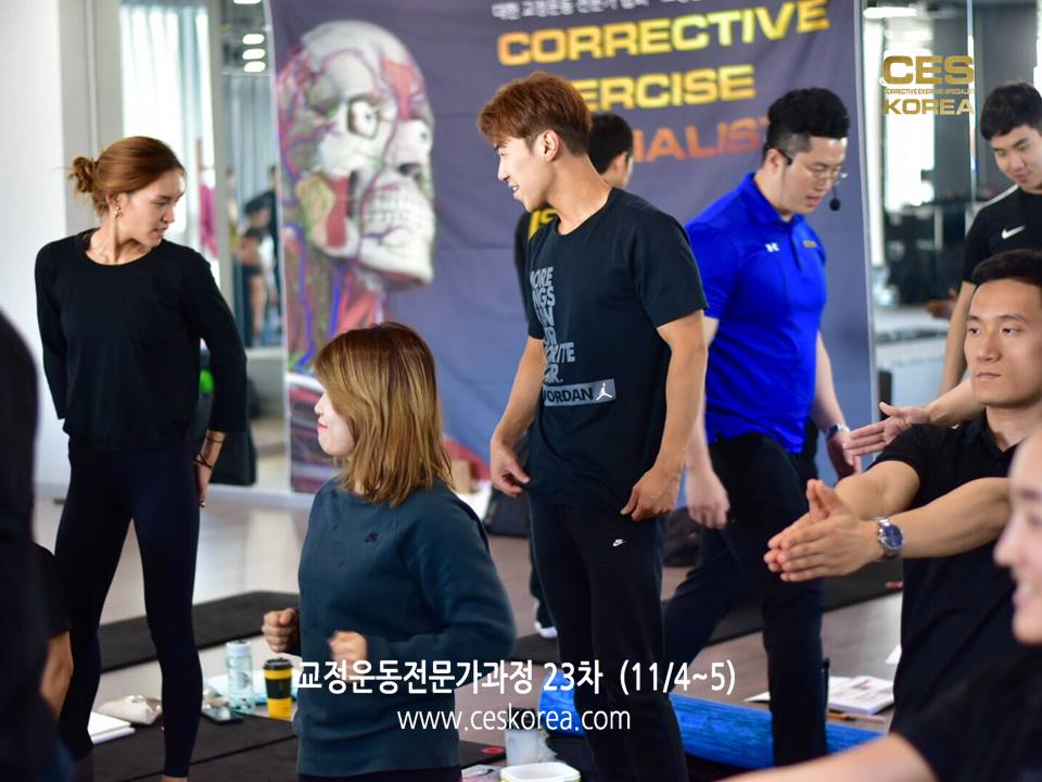 CES KOREA 교정운동23차 3주차 (20)