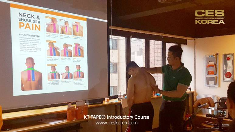 KT TAPE 국제자격과정 CES KOREA (16)
