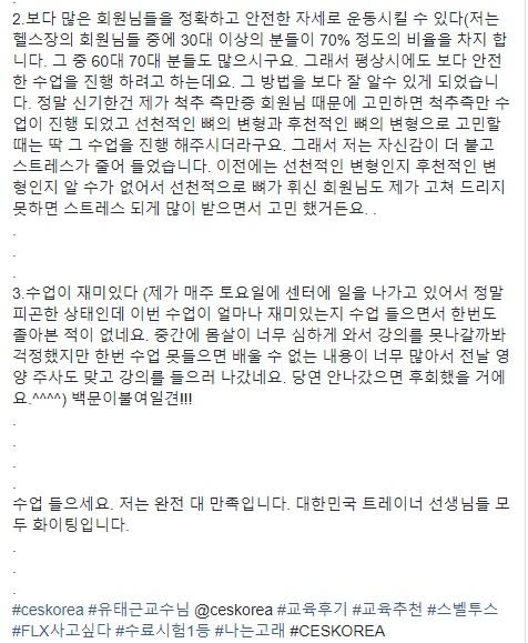 25기이미애선생님 (2)