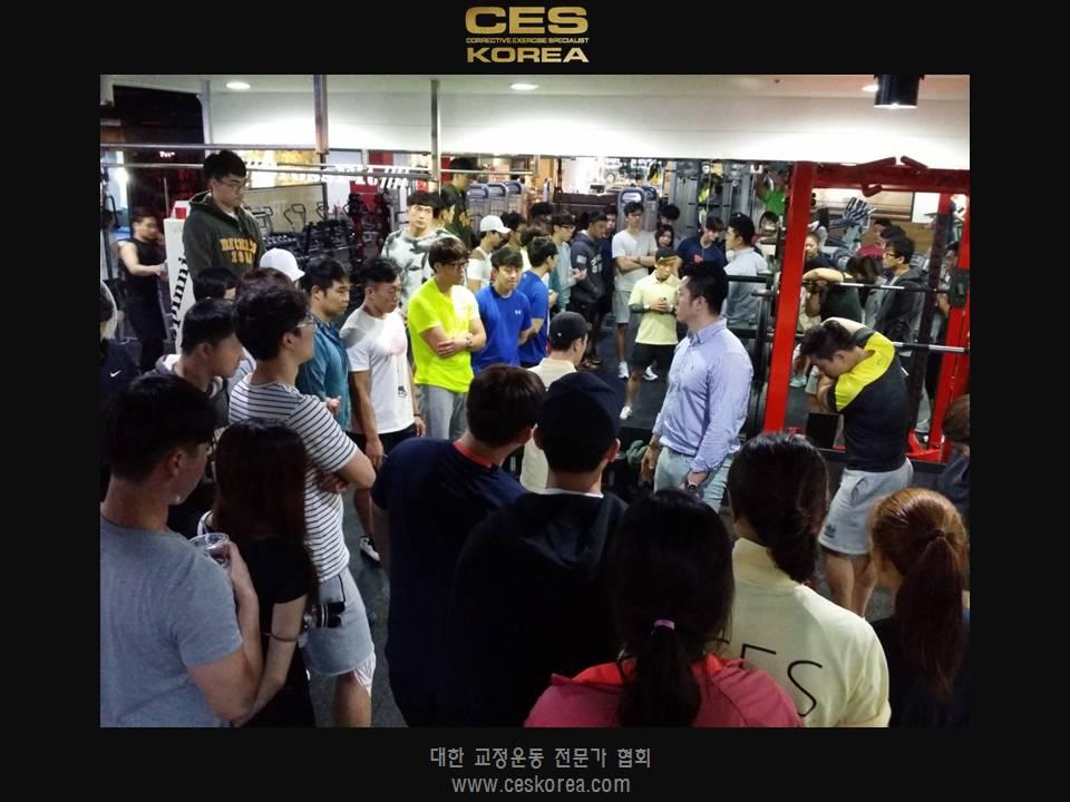 CES 교정운동교육 11기 부산 3주차 (2).JPG