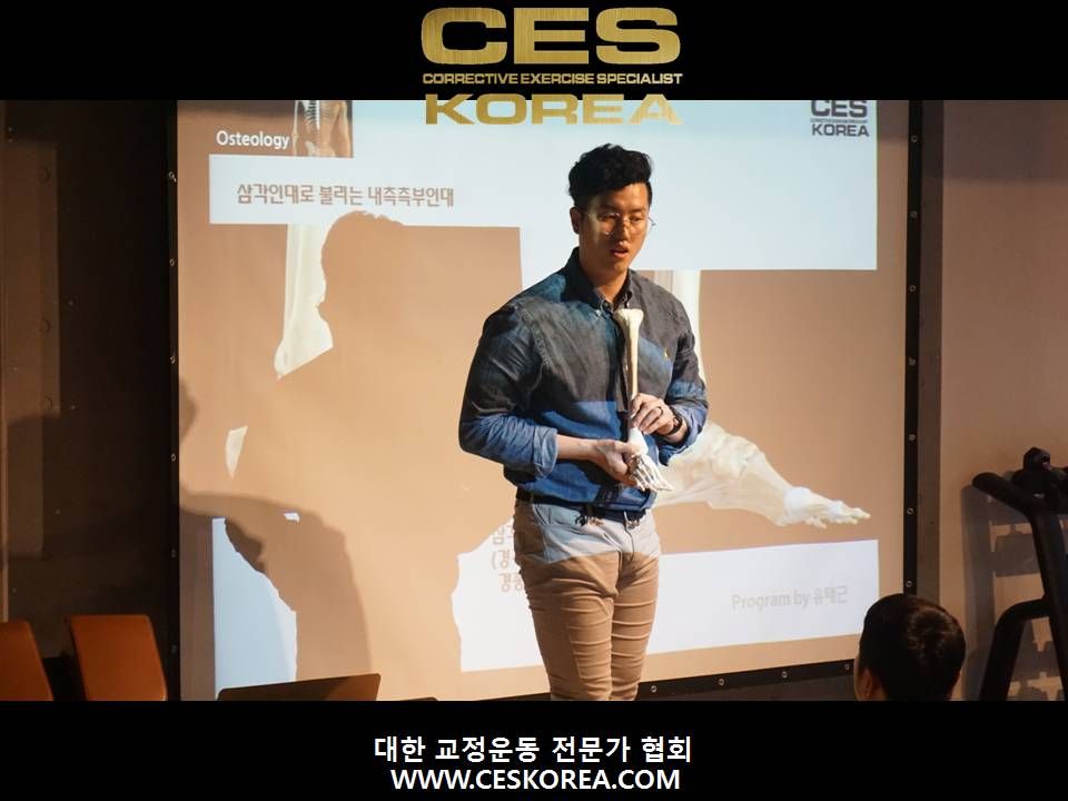 CES KOREA 12기 3주 (44).JPG