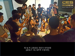 CES KOREA 교정운동16기 6주차 수업사진 (3)