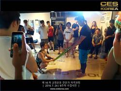 CES KOREA 16차 교정운동 전문가 과정 (33)