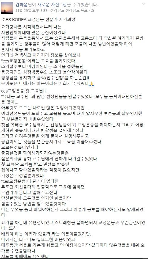 김하윤선생님2