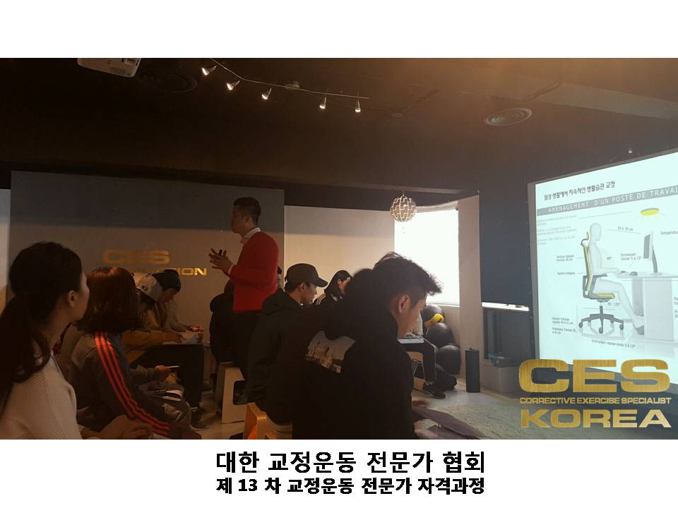 CES KOREA 13기 1주차 수업 (1).JPG