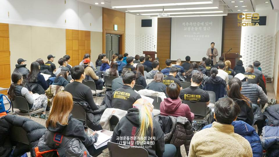 CES KOREA24차 7주 이상길대표님 (12)