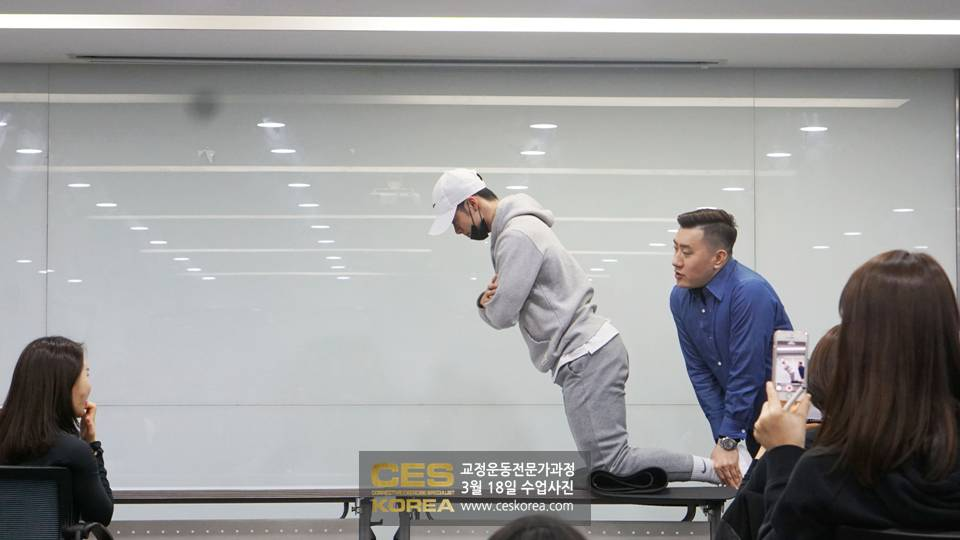CES KOREA 25차 교정운동전문가과정 (9)