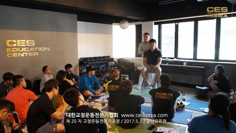 20차 CES KOREA 교정운동 6주차 (38)
