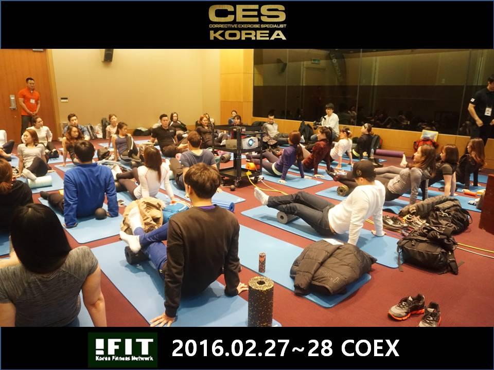 CESKOREA 아이핏  2016년2월27일28일 (9).JPG