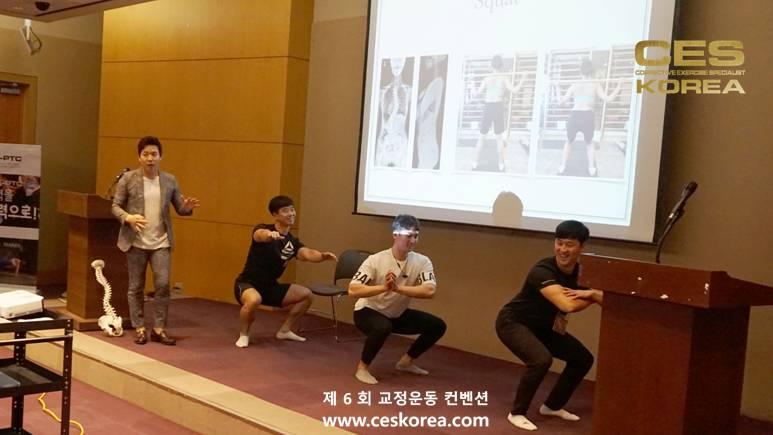 제6회 CESKOREA 교정운동컨벤션 (28)