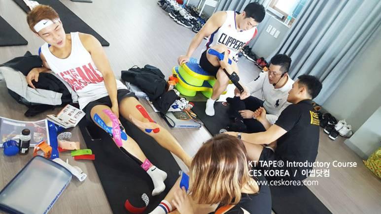 KTTAPE 4차 입문과정 CES KOREA (3)