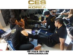 CES KOREA 12기 4주 1 (12).JPG
