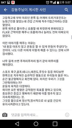 강동주선생님 2