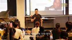 CES KOREA 교정운동전문가 과정 22차 (10)